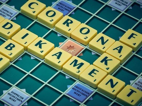 Житель Биробиджана обвиняется в распространении фейков о коронавирусе