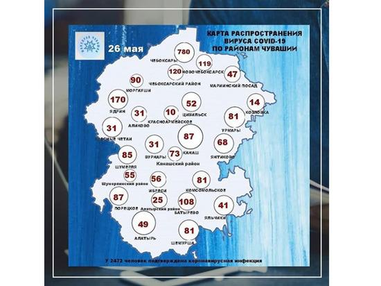 Чебоксары, Ядринский и Чебоксарский районы лидируют по числу заболевших COVID-19