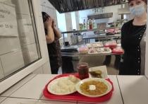 Псков и Гдов попали в антилидеры проекта бесплатной еды для школьников