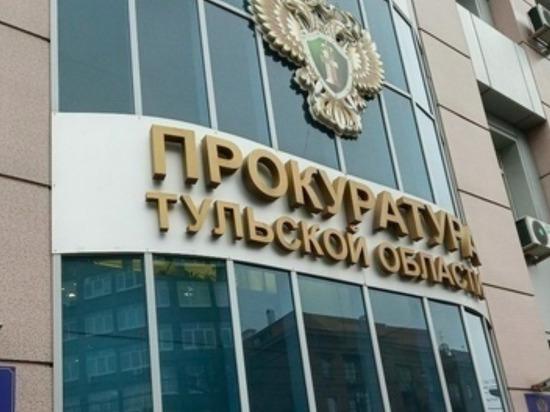 Жители Суворова шантажировали девушку-подростка, угрожая опозорить ее в интернете