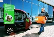 """""""Карусель"""" и iGooods впервые запускают доставку в Рыбинске"""