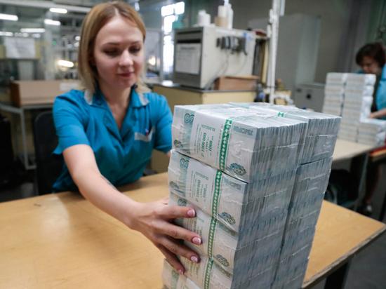 План спасения экономики подорожал до 8 триллионов рублей
