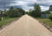 Еще две территории отремонтировали в населенных пунктах городского округа.