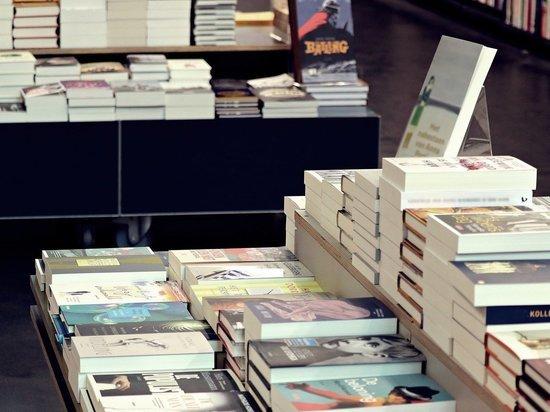 Рязанские власти ответили на просьбу открыть книжные магазины