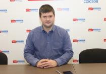 ФНПР согласовала одну кандидатуру на пост лидера областных профсоюзов