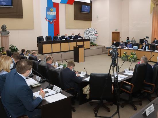 Городская Дума Калуги внесла изменения в бюджет