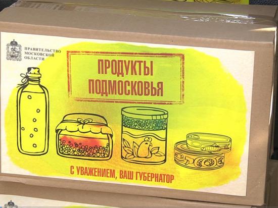 Порядка 1000 продуктовых наборов доставят нуждающимся семьям в Серпухове