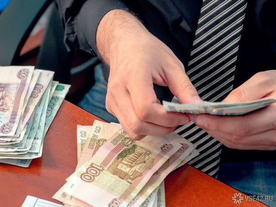 В Прокопьевске разыскивают мошенника, оформившего кредит на местного жителя