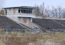 Спортшкола и стадион появятся рядом с псковским парком «Россия – моя история»