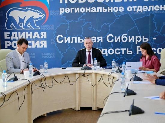 Праймериз в Новосибирской области подверглись мощной DDоS -атаке