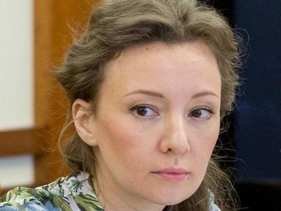 Кузнецова предложила расширить пособия 10000 на детей для 16-17 лет
