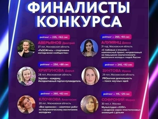 Жительница Пущино стала финалисткой Всероссийского конкурса