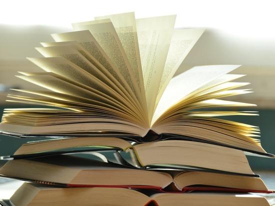 Библиотека имени Пушкина в Орле переедет в новое здание