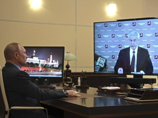 Прогулки в Москве: о чем Собянин не сказал Путину