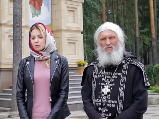Экс-духовнику Поклонской запретили служить за слова о чипировании и власти