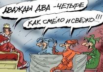 Работники администрации Курского района подали сигнал бедствия «SOS»