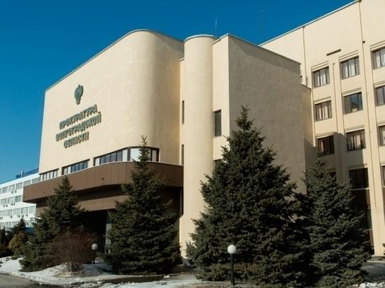 В Клетском районе Волгоградской области появился новый прокурор