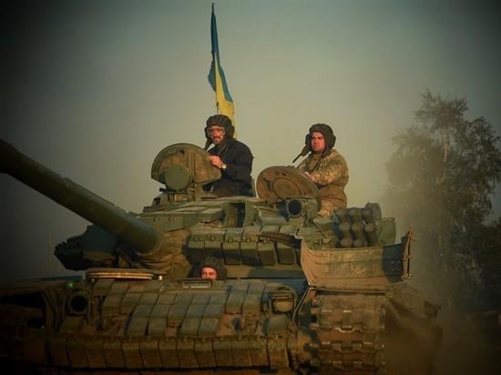 Киев принял решение ликвидировать ДНР и ЛНР
