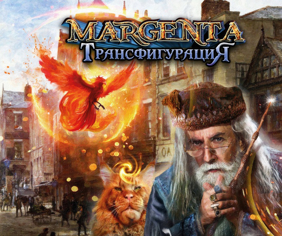 Рок-поэтесса Маргарита Пушкина рассказала, как «предала» хэви-металл ради Гарри Поттера