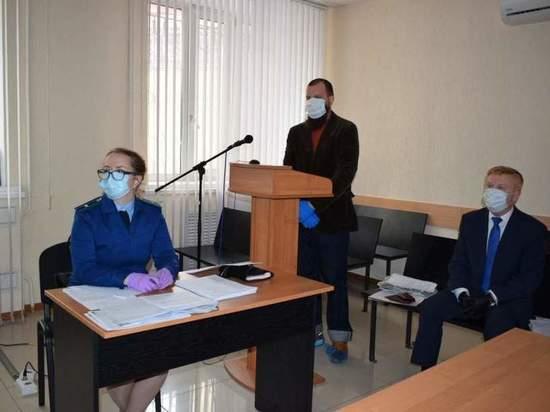 Курский губернатор не явился в суд