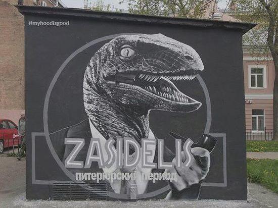 Питерюрский период: граффити с динозавром появилось на Греческом проспекте