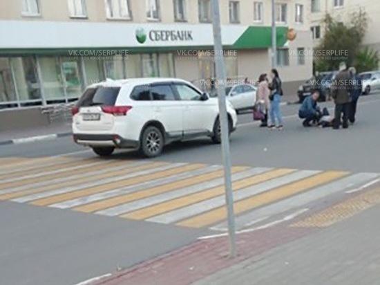 В Серпухове сбили человека на пешеходном переходе