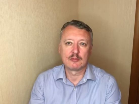 Бородай заявил: Стрелков бросил жену в сарае с детьми-инвалидами