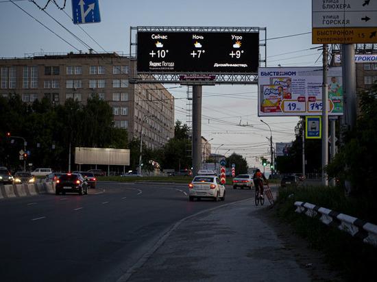 У синоптиков оказалось 2 версии завтрашнего потепления в Новосибирске