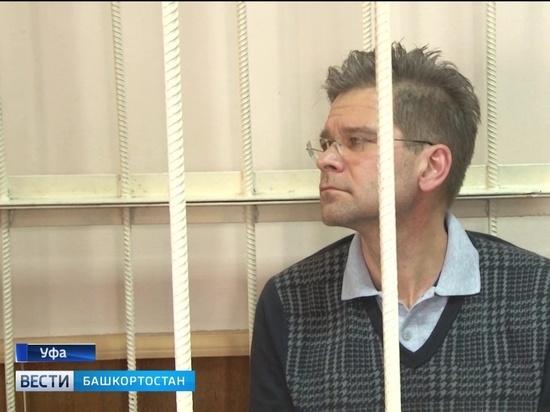 В Уфе началось рассмотрение дела против экс-главы минзема Евгения Гурьева