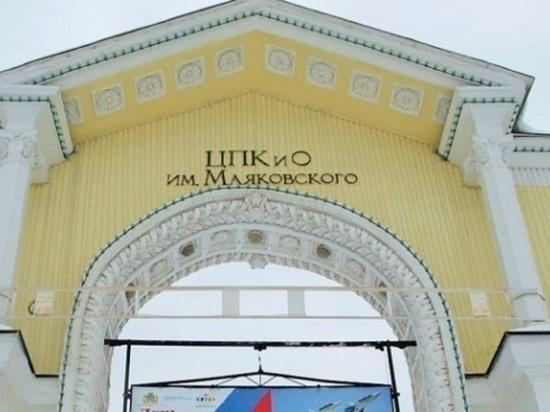 Екатеринбургский ЦПКиО закрывают, чтобы не допустить гуляний пограничников