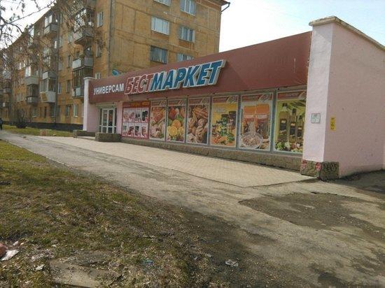 В Екатеринбурге банкротят закрывшуюся торговую сеть