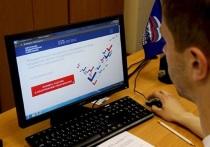 Более миллиона избирателей зарегистрировались для участия в предварительном голосовании «Единой России»