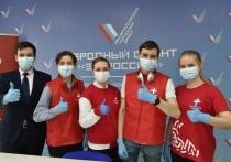 Глава Прикамья поблагодарил волонтеров за помощь старшему поколению