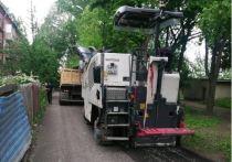 В Серпухове стартовал ремонт еще одного участка дороги