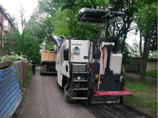 В Серпухове начали ремонтировать асфальт на еще одной улице