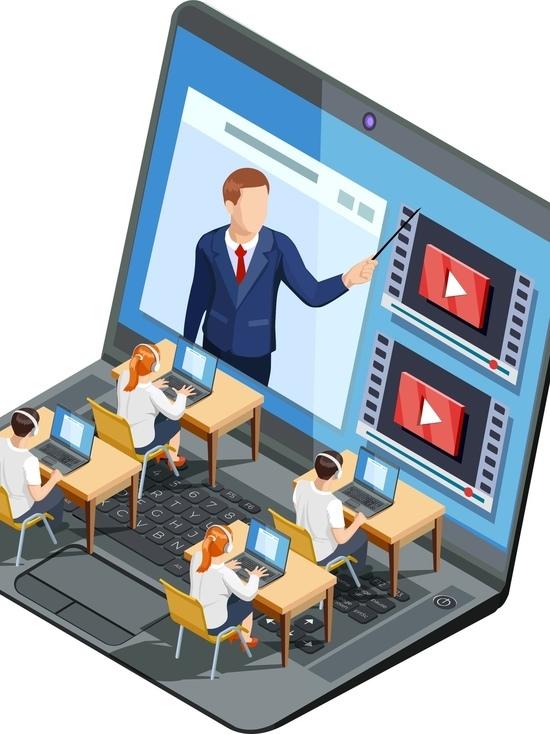 MAXIMUM запускает бесплатный сервис для ярославских школьников по подготовке к ЕГЭ