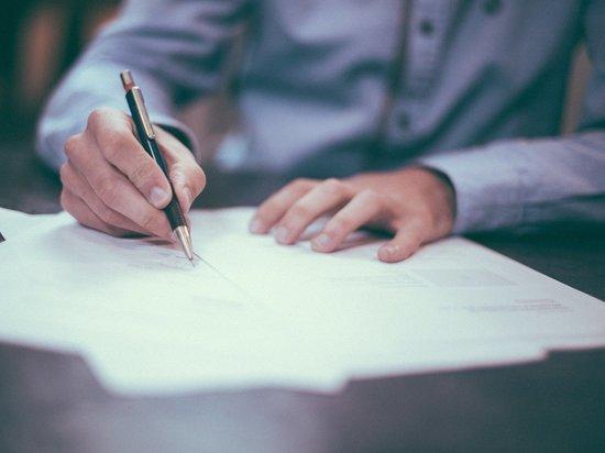 В Чехове начался прием документов в Общественную палату