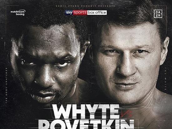 Курский боксер Александр Поветкин готовится к поединку с британцем