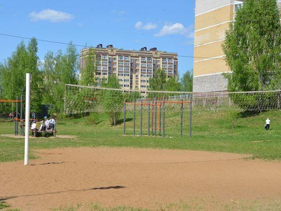 Костромские победителями конкурса общественных инициатив получат спортплощадки во дворах
