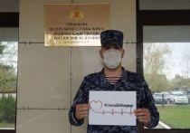 Псковские росгвардейцы сказали докторам спасибо с помощью фото