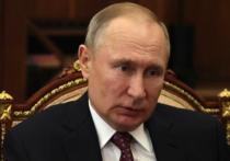 Путин и эмир Катара обсудили коронавирус и ЧМ-2022