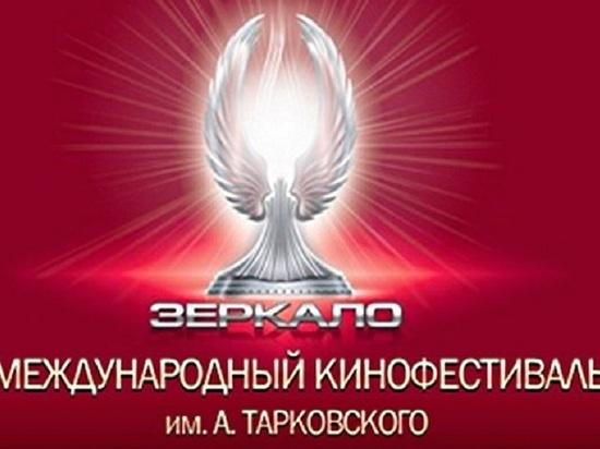 Ивановский кинофестиваль «Зеркало» в этом году пройдет в формате онлайн