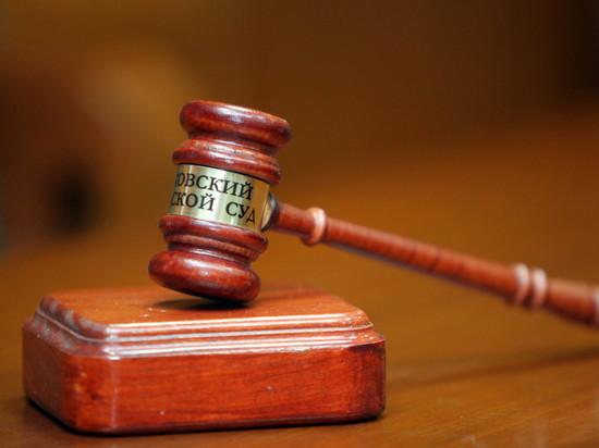 Осуждены работники фирм, из-за которых москвичку изуродовало куском льдам