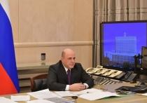 Мишустин призвал реализовать план восстановления экономики за 1,5 года