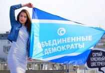 «Объединенные демократы» готовятся к выборам в Иванове и еще трех регионах