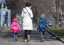 Мэрия Москвы представит расписание прогулок москвичей 29 мая