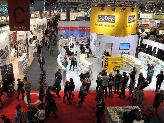 Германия: На Франкфуртской книжной ярмарке ожидается лишь треть участников