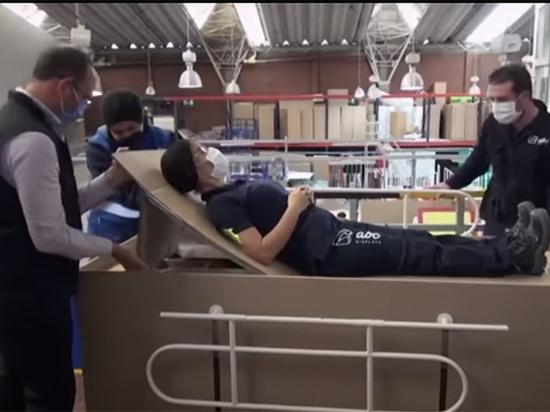 В Колумбии из-за коронавируса придумали превращающиеся в гробы картонные койки