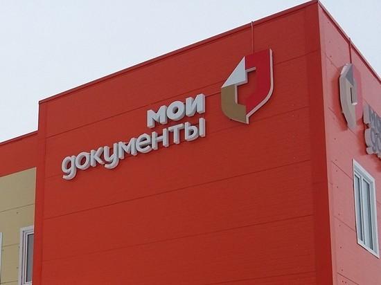 МФЦ в Кузбассе будут работать по выходным