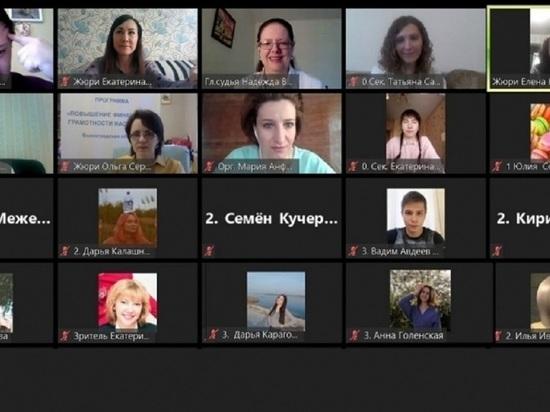 Школьники из Волгограда участвуют в турнире по финансовой грамотности